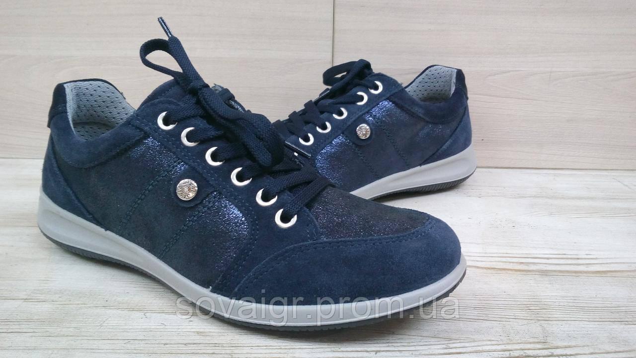 Кроссовки для девочек кожаные итальянские  IMAС