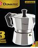 Кофеварка гейзерная Domatec DT-2903 (на 3 чашки), фото 5