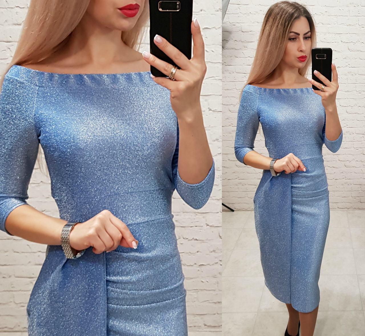 Платье нарядное, модель 824, цвет - голубой