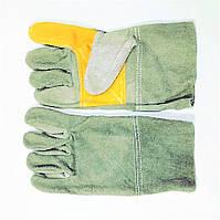 Перчатки рабочие сварщика, спилковые, краги, пятипалые, цельная ладонь — замш