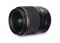 Объектив YONGNUO YN 35mm F/1.4C для Canon, фото 1