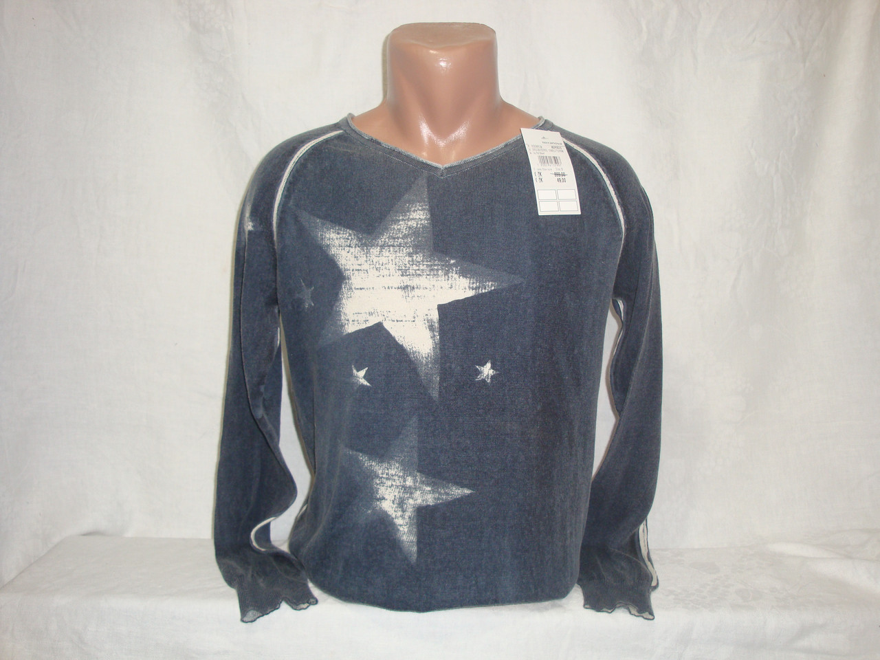 2599dcb8 Мужской пуловер Terranova, цена 650 грн., купить в Виннице — Prom.ua ...