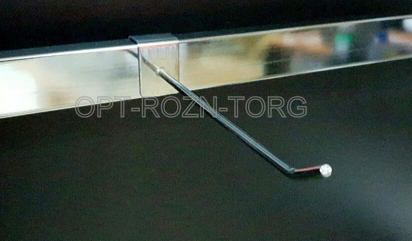 Крючок хромиров. на квадратн.перемычку 15 см.