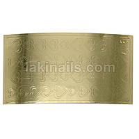 Металлизированные наклейки, золото, 108G