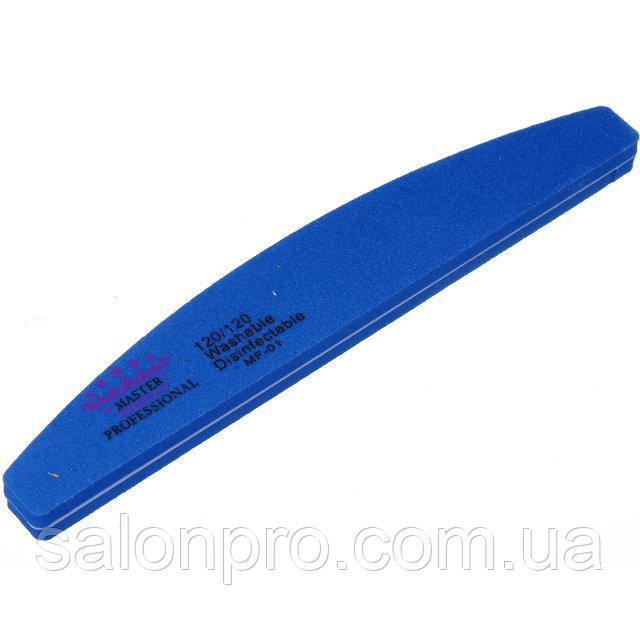 Шлифовщик-полировщик для ногтей Master Professional 120/120 синий, полукруг