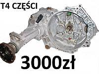 КПП/Коробка передач VW TRANSPORTER T4 2.5TDI