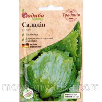Саладін 5 г салат,(гол.зел)  СЦ Традиція