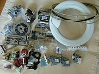 Запчасти (комплектующие) для стиральных машин