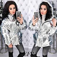 79e928c01b11 Женские зимние дутые куртки в Украине. Сравнить цены, купить ...