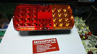 Ліхтар задній LED універсальний УАЗ