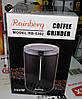 Кофемолка электрическая Rainberg RB-5302 300W, фото 6