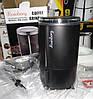 Кофемолка электрическая Rainberg RB-5302 300W, фото 3