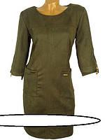 """Красивое платье на демисезонную погоду. Размеры: 50, 52, 54, 56 Выполнено из плотного и теплого материала """"зам"""