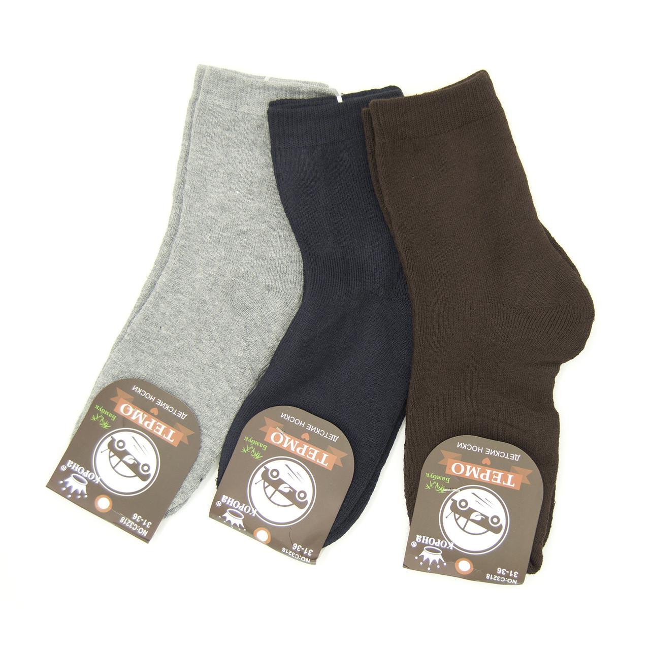 Комплект носков для мальчика, 31-36 размер