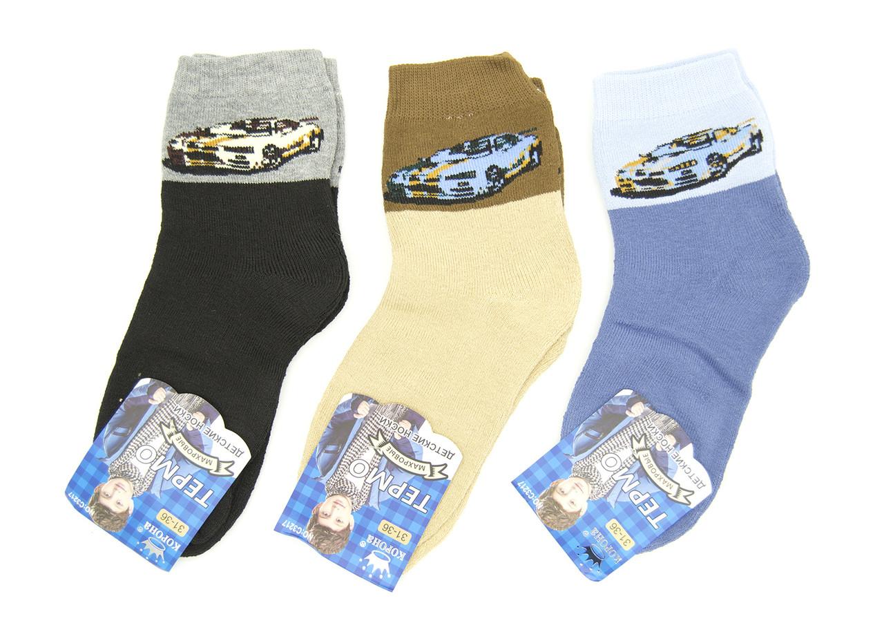 Комплект носочков для мальчика, 31-36 размер