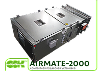 Компактная подвесная установка Airmate-2000 с вентилятором с непосредственным приводом (A-2010)