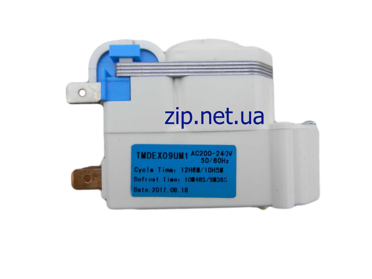 Таймер разморозки для холодильника TMDEX-09 UMN1