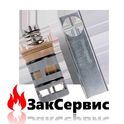 Картридж трехходового клапана на газовый котел Hermann Eura SupermasterVCZZ6000/U