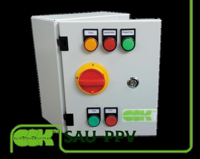 SAU-PPV шкаф управления со встроенным разъединителем напряжения