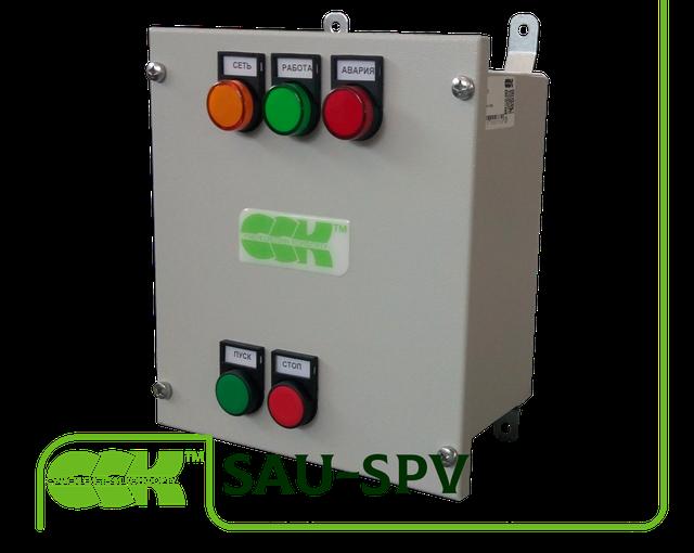 SAU-SPV шкаф управления без встроенного разъединителя напряжения