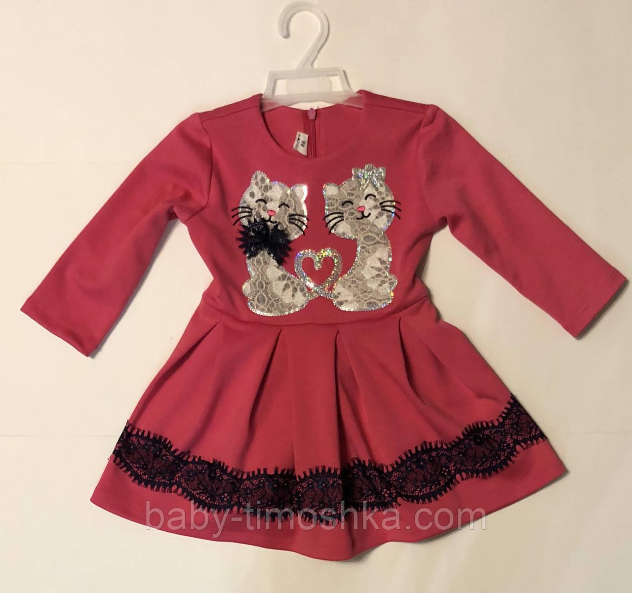 Платье 98-116 см