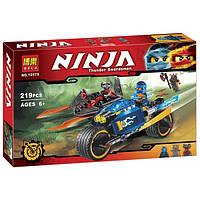 Ninja Bela Пустынная молния на 219 деталей