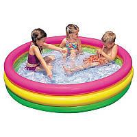 Надувной бассейн для детей от 3 до 6 лет Радуга с надувным дном Intex, 173 л