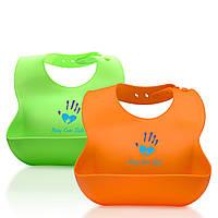 Набор нагрудников Baby Care Style 2 шт Оранжевый/Салатовый (SBB0001)