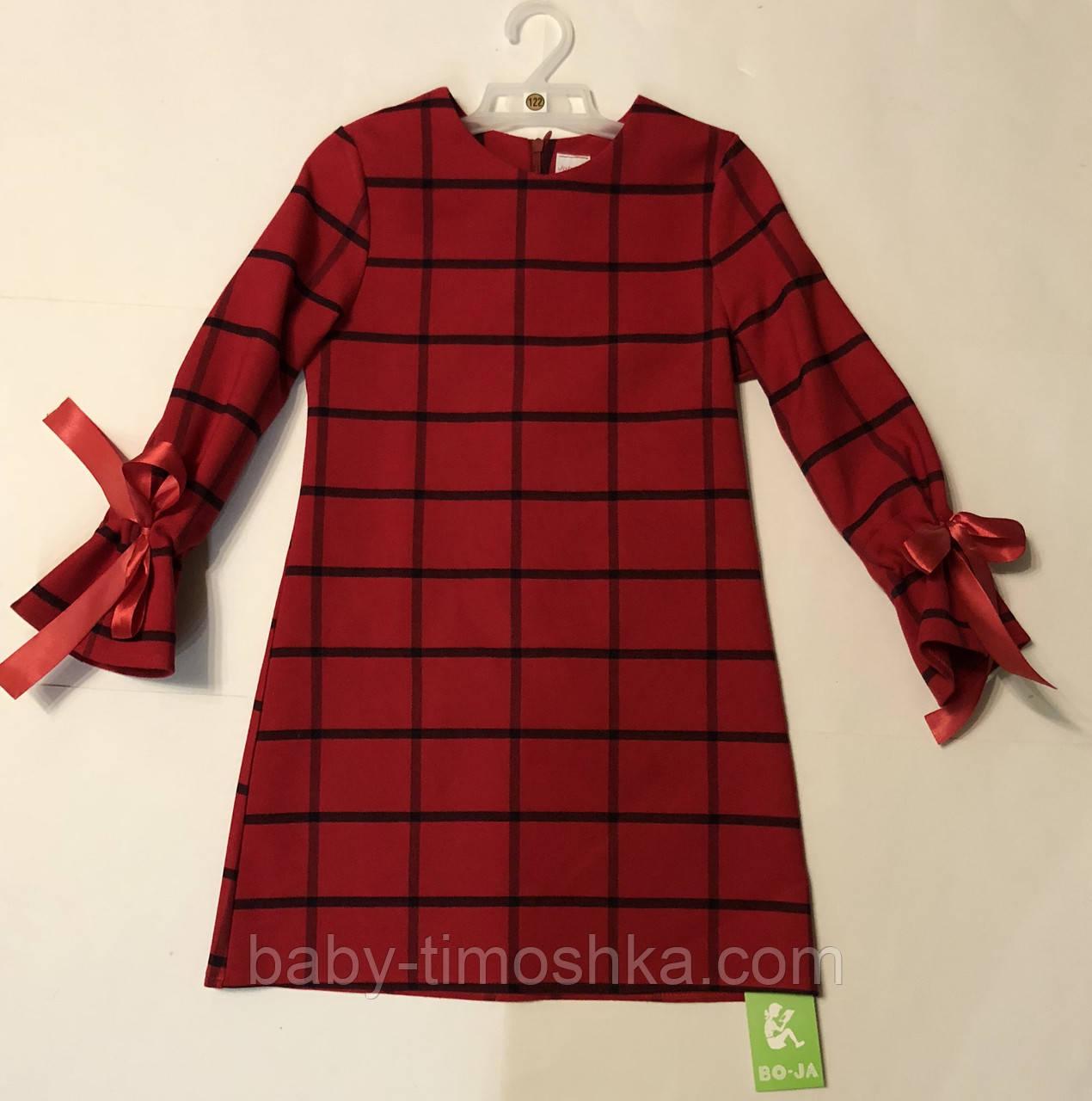 Платье р.146 см