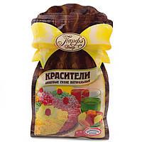 Набор натуральных пищевых красителей, 30 гр