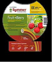 """Пищевой садовый шланг для полива SYMMER GARDEN """"Fruit+Berry""""  1/2"""" 20м"""