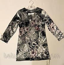 Платье велюровое 140 см