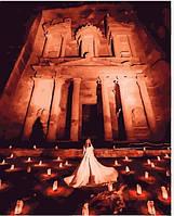 Премиум Картина по номерам Ночной город Петра, отличный подарок, 40 х 50 см, С Коробкой