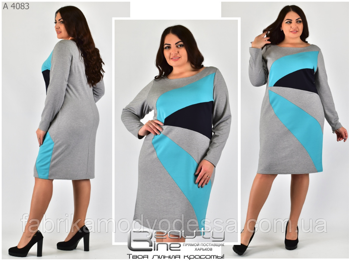 7f3fbc95809 Женское платье в большом размере Фабрика моды Минова Либутик в интернет- магазине недорого р. 52-60