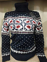 Теплый свитер с скандинавскими мотивами под горло Турция р. 42-50