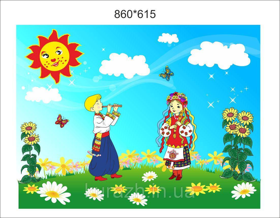 Баннер  для оформления детского сада