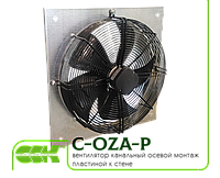 Вентилятор канальный осевой монтаж пластиной к стене C-OZA-P-063-380