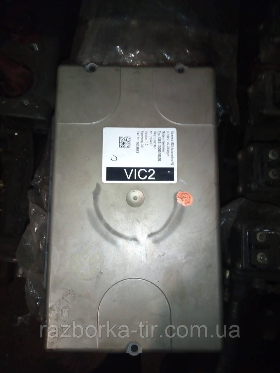 Блок управления VIC 2