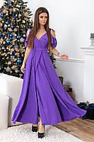 Платье в пол, с открытыми плечами, фото 1