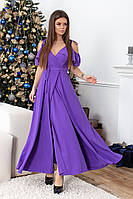 Платье в пол, с открытыми плечами