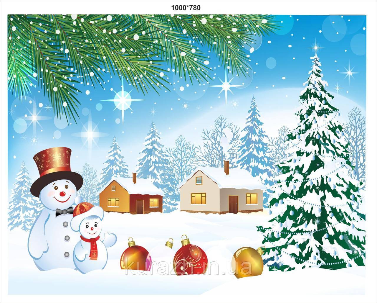 Баннер новогодний