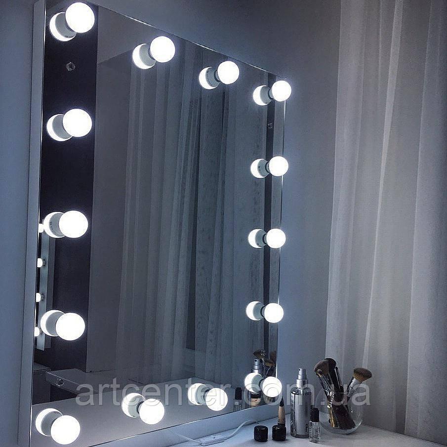 Гримерное дзеркало, дзеркало з лампочками, дзеркало без рами