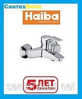 Смеситель для ванны Haiba Zeon 009
