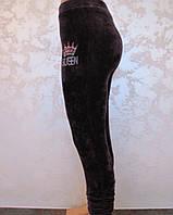 Лосины для девочек 86-116 роста велюровый вельвет
