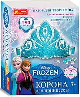 "Гр Корона для принцессы ""Фрозен"" 8090/14162023Р (26) ""Ranok Creative"""