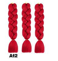 Канекалоновая коса однотоная - красная 60см в косе. Термостойкий.