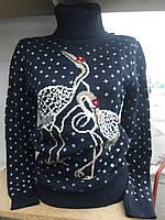 Теплый свитер Royal Heron украшен бусинами под горло Турция р. 42-50