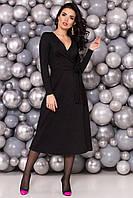 99ae9b0a8942ea3 Одежда Женская, Товары Онлайн в Магазине Интернет-магазин