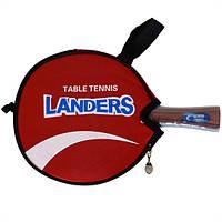 Ракетка для настольного тенниса Landers 1 Star , в чехле