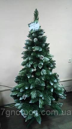 Искусственная елка литая с ПВХ Лесная Белоснежка VIP 1.8, фото 2